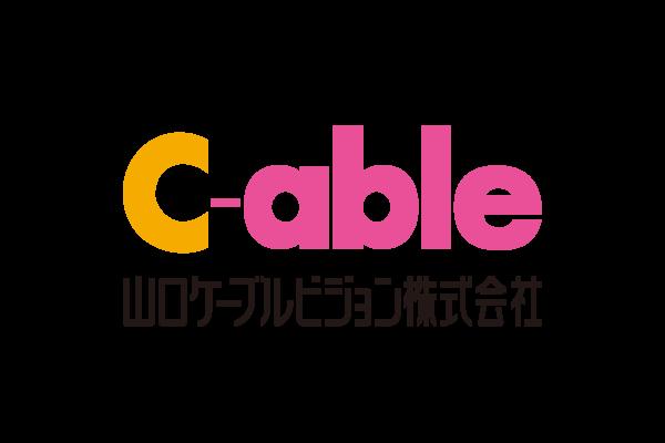 山口ケーブルビジョン株式会社
