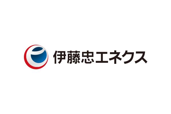 伊藤忠エネクス株式会社のロゴ