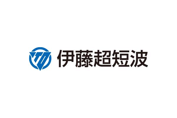伊藤超短波株式会社のロゴ