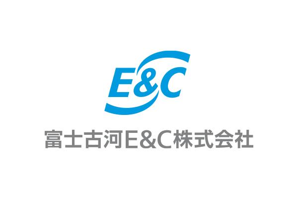 富士古河E&Cのロゴ