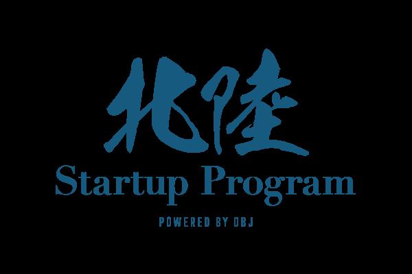北陸 Startup Program